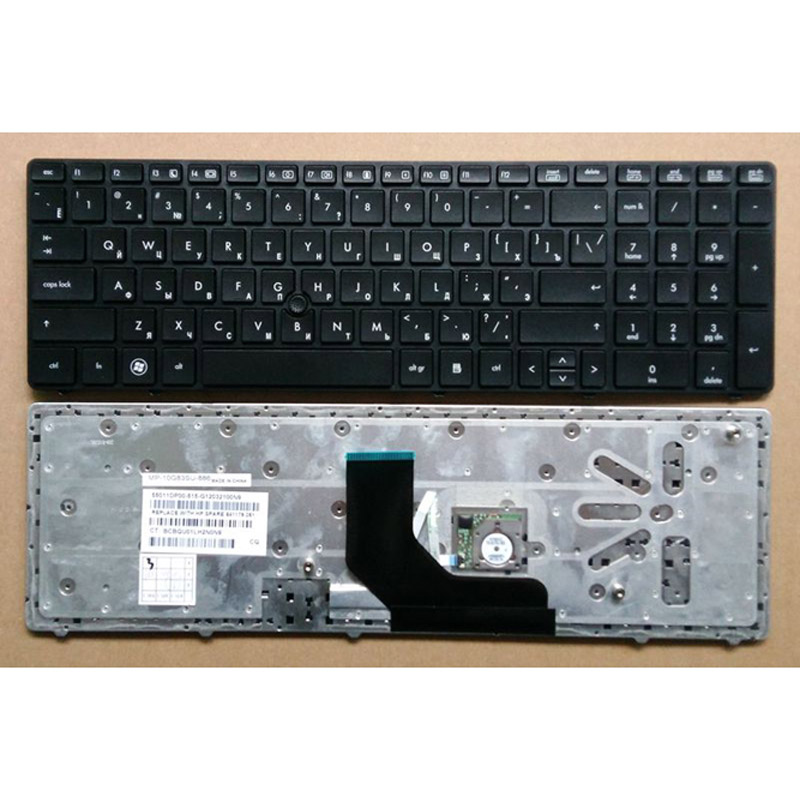 batterie ordinateur portable Laptop Keyboard HP ProBook 6560B