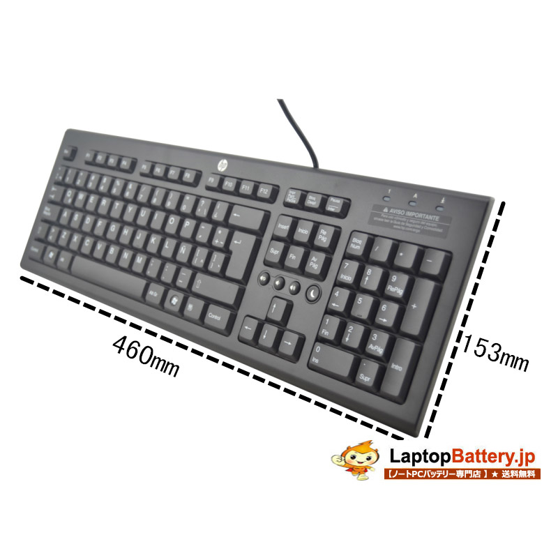 batterie ordinateur portable Laptop Keyboard HP PR1101u