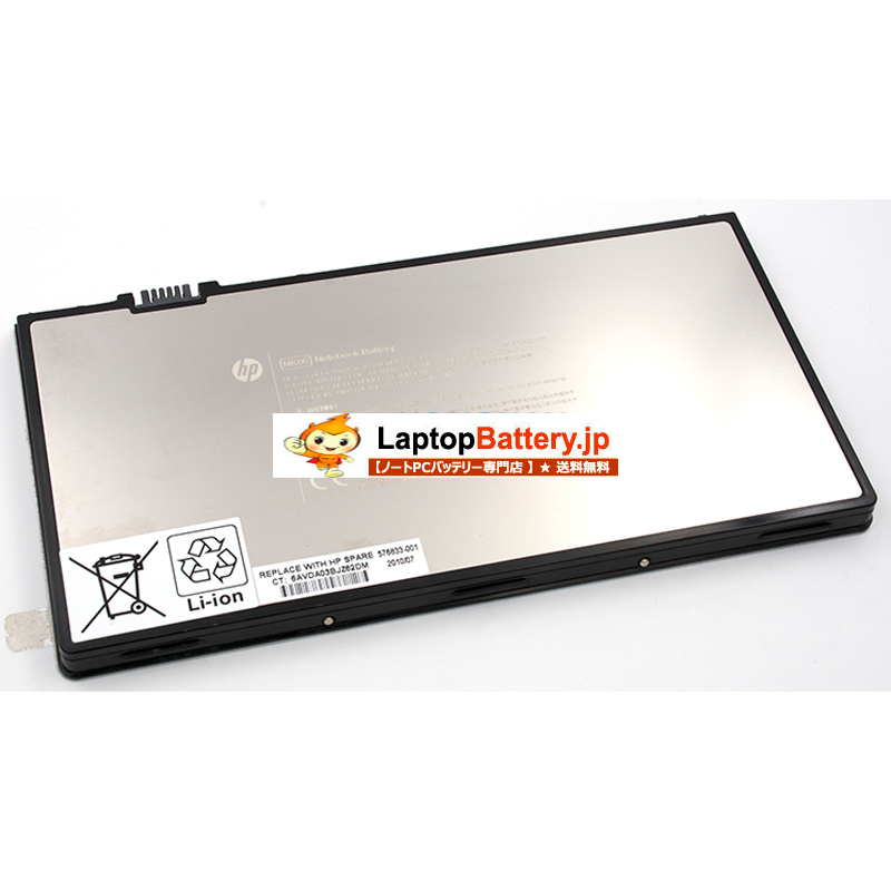 batterie ordinateur portable Laptop Battery HP Envy 15-1015tx
