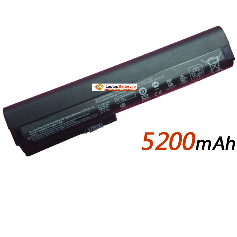batterie ordinateur portable Laptop Battery HP Sx06Xl