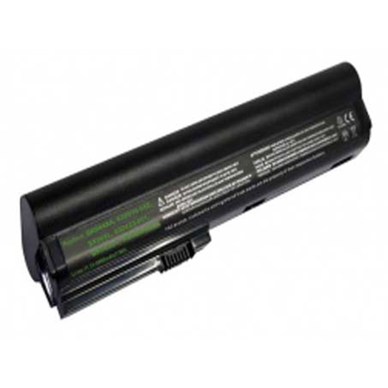 batterie ordinateur portable Laptop Battery HP QK645AA