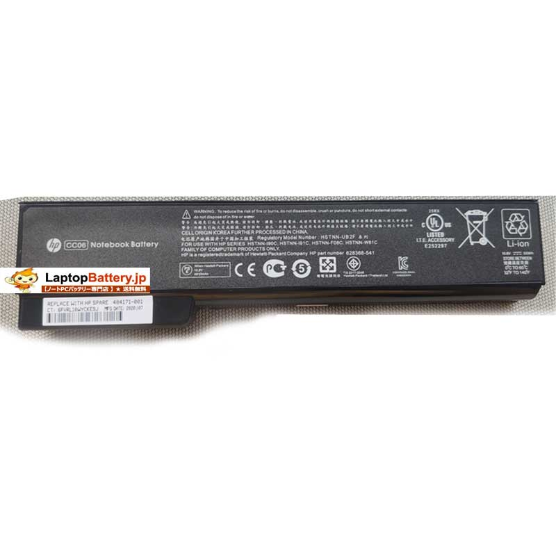 batterie ordinateur portable Laptop Battery HP HSTNN-F08C