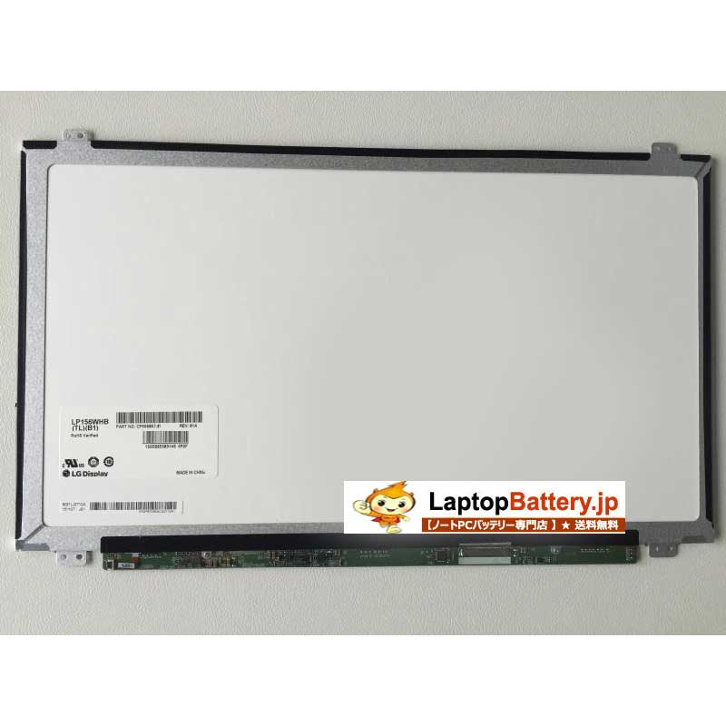 batterie ordinateur portable Laptop Screen LG LP156WHB(TL)(A1)